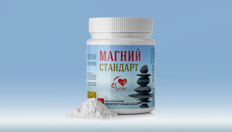 Интернет-магазин витаминов