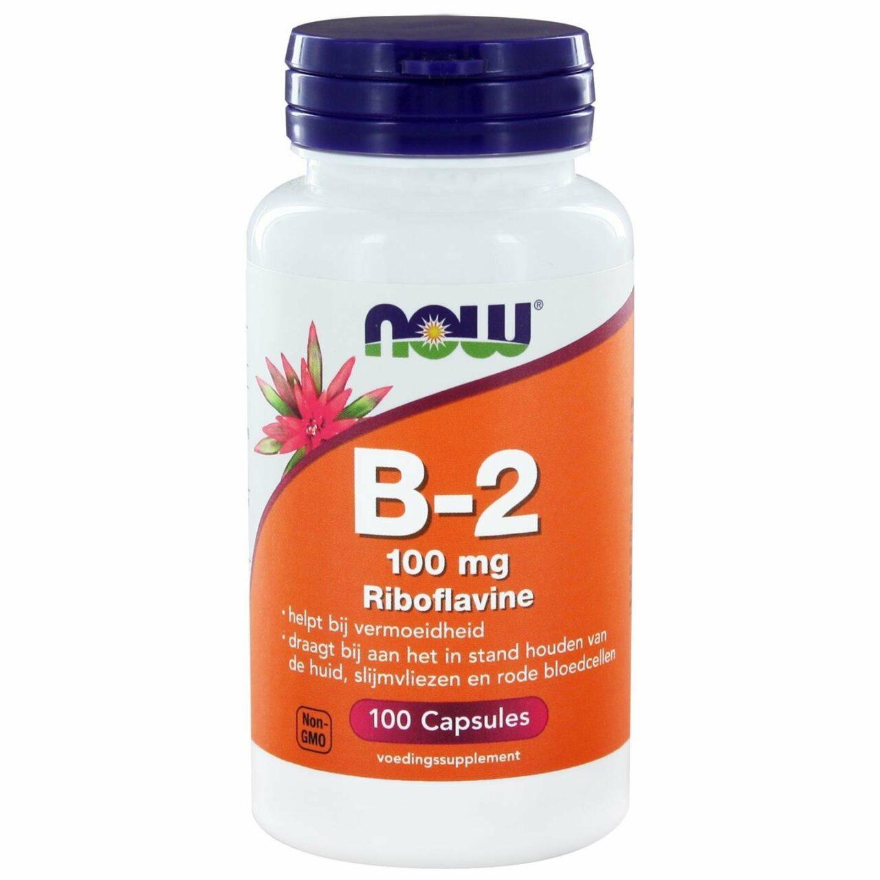 Витамин B-2