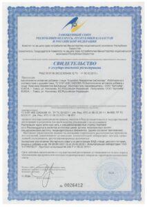 Комплекс Ферментов Биокаскад, 60 шт