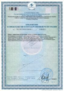 ДМГ (DMG), 100 шт