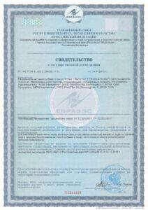 Холин и Инозитол / Cholin&Inositol (100 капсул)