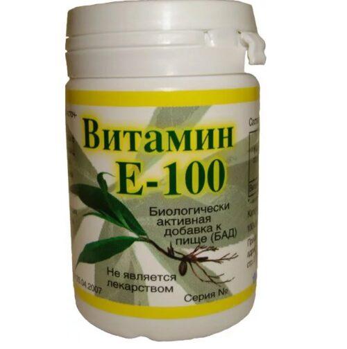 Витамин Е-100, 100 шт